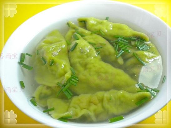饺子皮:菠菜叶