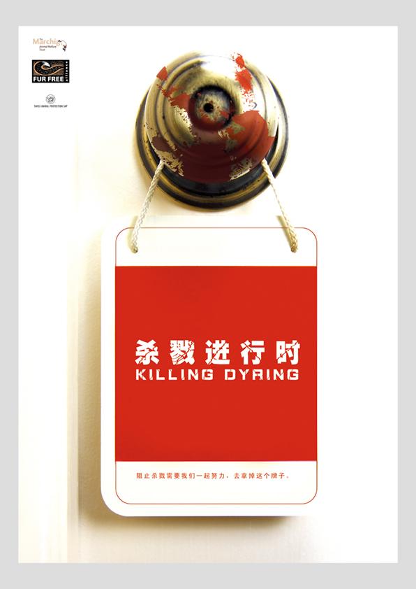 公益海报设计-平凡中的特异-搜狐博客