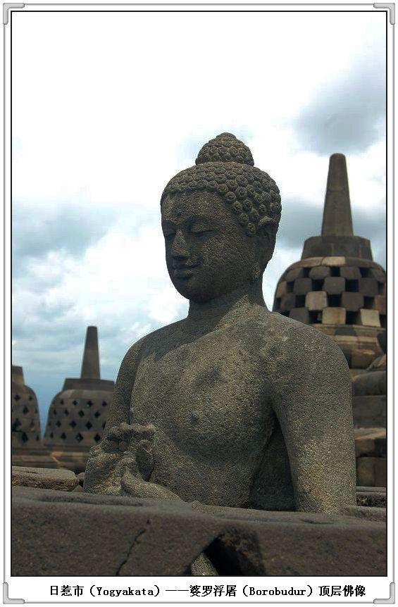 赤道上最大 最古老的佛塔遗址 婆罗浮屠 Borobudur