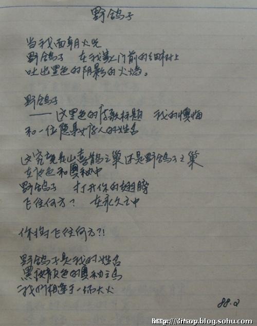 诗歌生命的河水简谱