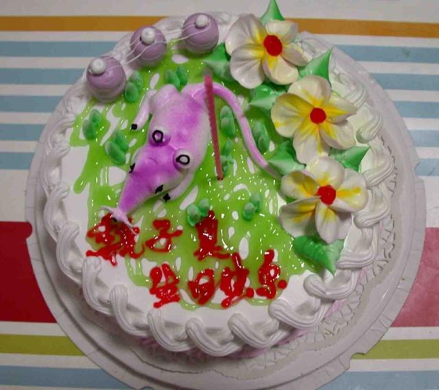 一周岁生日蛋糕