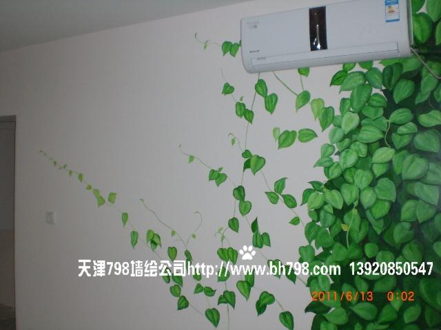 天津798手绘墙画公司--绿萝卧室墙绘