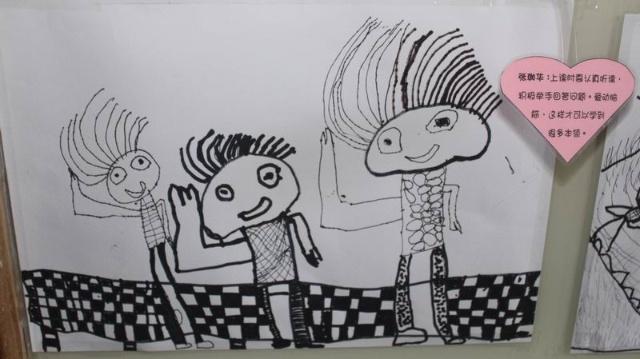 儿童画 简笔画 手绘 线稿 640_359