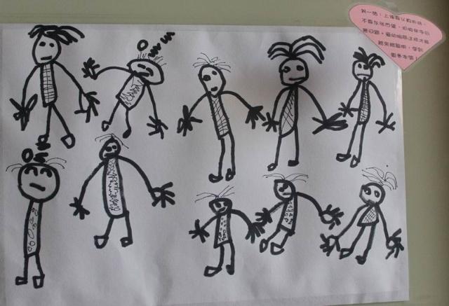 儿童扫地简笔画步骤