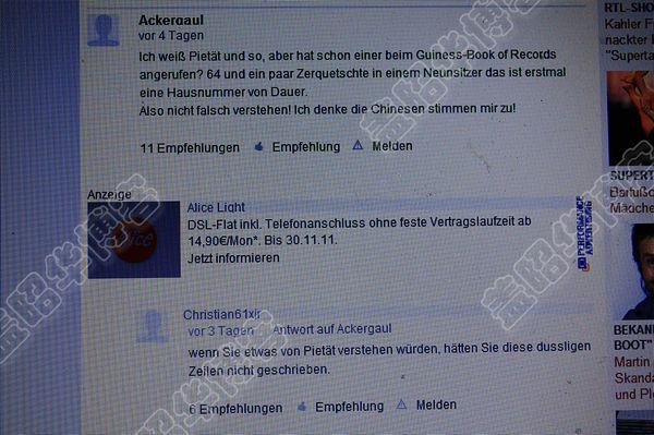 德国网民眼中的甘肃校车惨案
