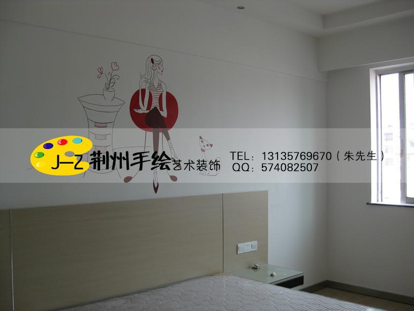 时尚手绘墙,年轻人的首选!—荆州手绘艺术工作室