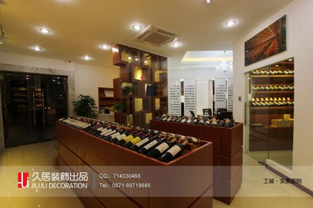 酒窖 酒行 装修设计 浙商糖酒集团酒业专营店铺装修设计效果图 久居