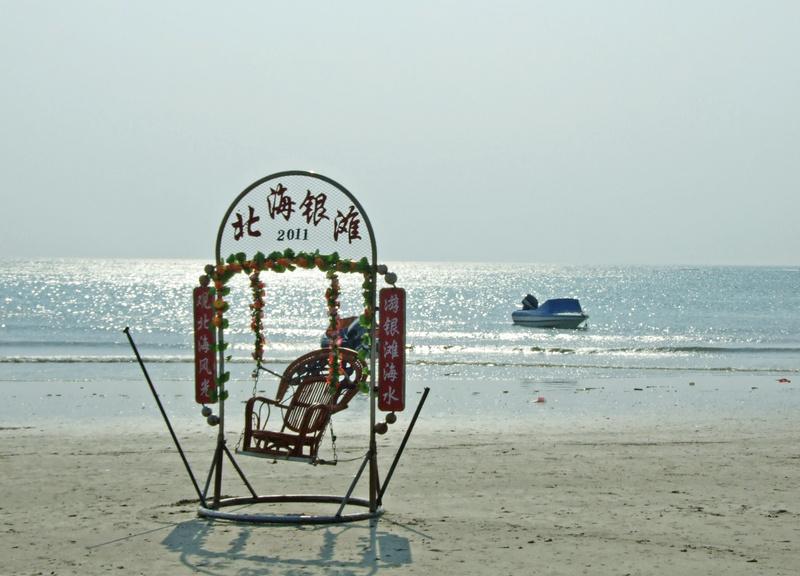滩平,沙白,海风轻,北海银滩好风景--广西北海游之三