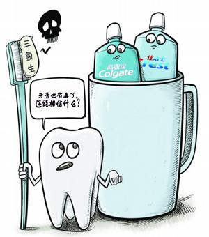 牙膏简笔画想象