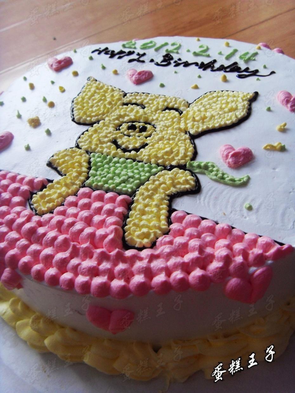 黑色的二月 卡通猪 生肖蛋糕
