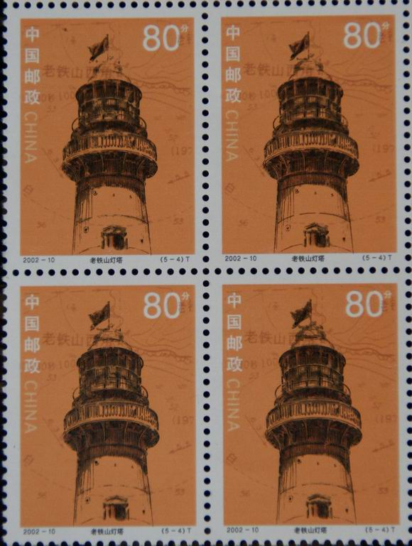 """桂山岛灯塔位于珠江口桂山岛,对繁荣""""珠三角""""经济具有重要意义."""