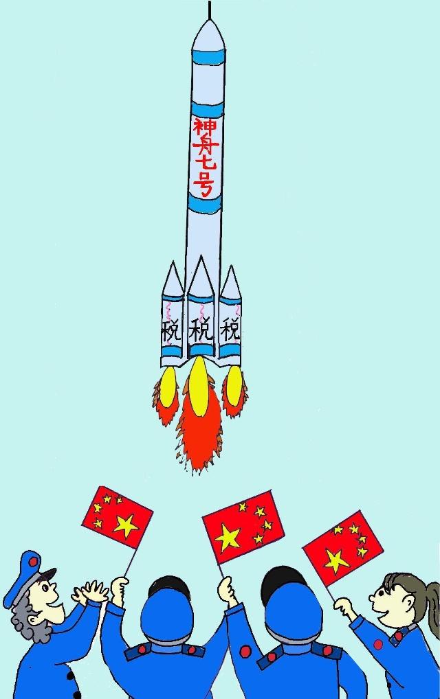 神舟十号火箭_神舟十号火箭简笔画 神舟号-神州十号火箭简笔画 神舟