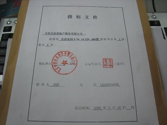 d_袋封面_小学生成长档案袋_成长档案袋封面设计_美术 .