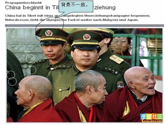 警察衣服处阳光在老人身上无法得到反映,光线不匹配;     3.