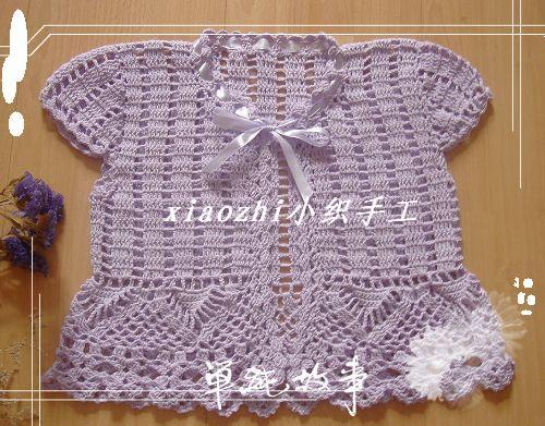 勿忘我紫色小公主套裙 - 梅兰竹菊 - 梅兰竹菊的博客