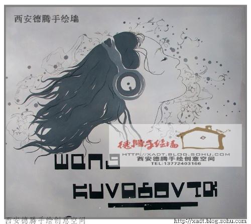 西安手绘墙--云龙大厦---女孩
