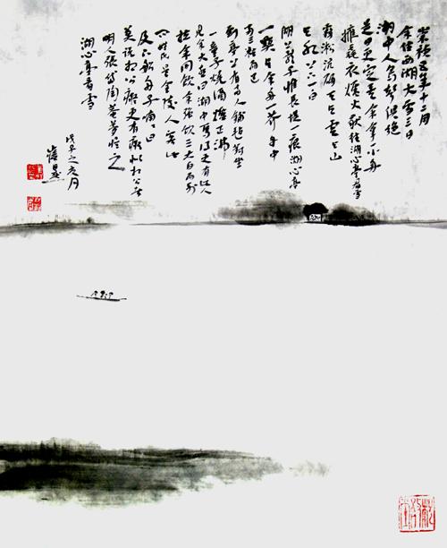 崔自默国画  湖心亭看雪>>