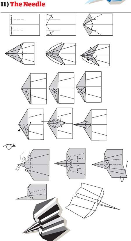 纸飞机的12种超强折法