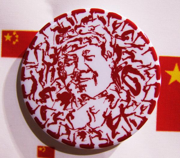 南京艺术学院设计学院08毕业展(一)平面设计
