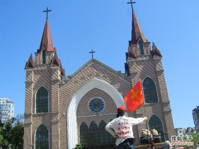 哈利路亚堂:基督教-基督堂(正常集会)哈尔滨市香房区油房街