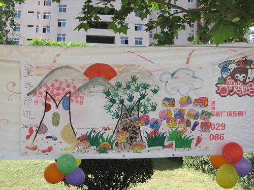 幼儿园庆六一主题活动圆满成功