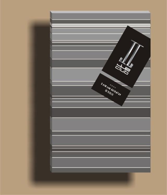 "vi设计的合同""陷阱"" (上海jj酒吧)(图文)-杜 华林"