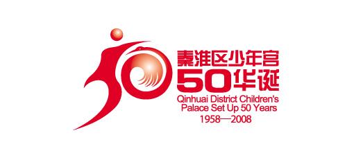 logo logo 标志 设计 矢量 矢量图 素材 图标 510_231