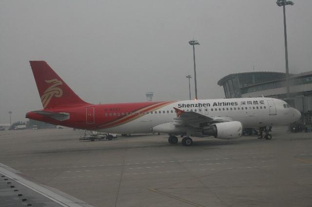 从宁波到昆明飞机票 宁波至昆明机票查询 宁波到昆明飞机要多久
