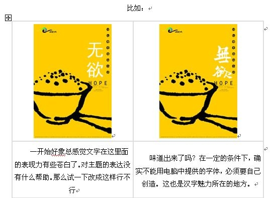 卡通碗装米饭简笔画