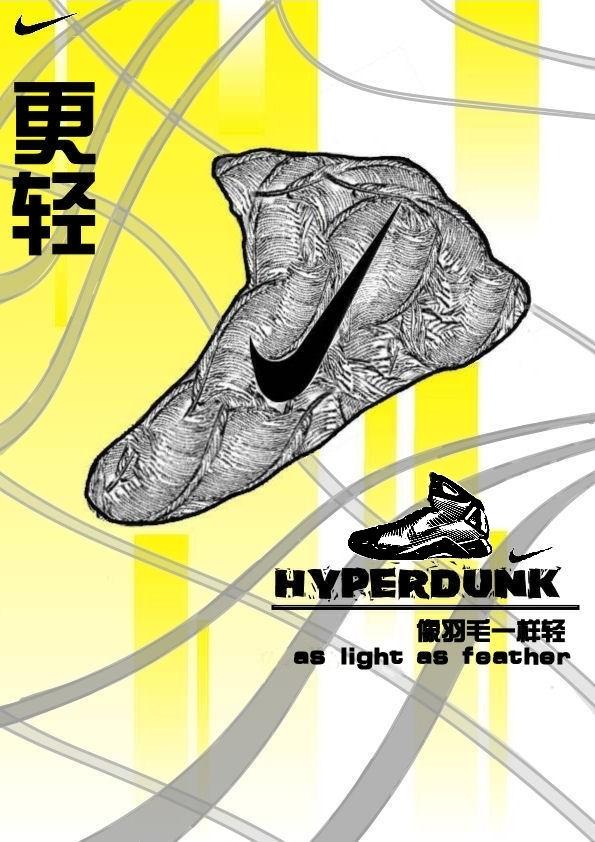 耐克运动鞋素描-NIKE创意速写