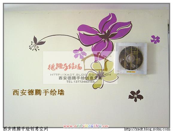 西安手绘墙--大从汽车4s店--手绘宣传文案