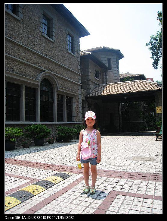 上音附中的办公楼,以前是蒋介石的蒋公馆
