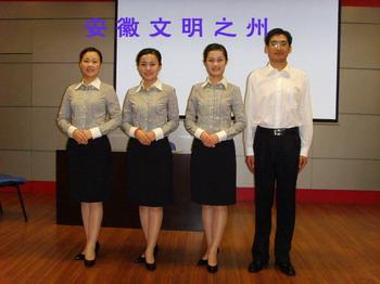 http:///zhuangxiu_6/News_269课本版小学英语北京图片