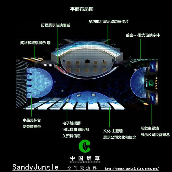 荣誉室平面图01 图片 荣誉室设计 2008年12月25日