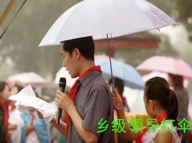 奥巴马自己打伞重挫中国官爷(多图)-张洪峰 - 张洪峰 -