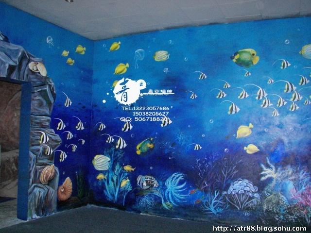 郑州海洋馆壁画 - 郑州墙绘的博客 - 我的搜狐图片