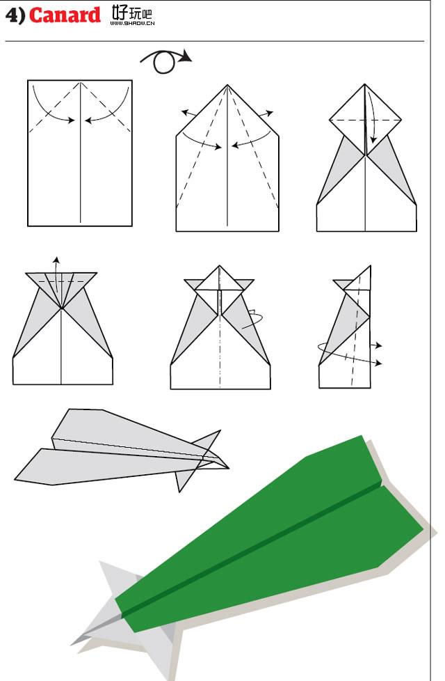 【图集】折纸飞机的12种方法