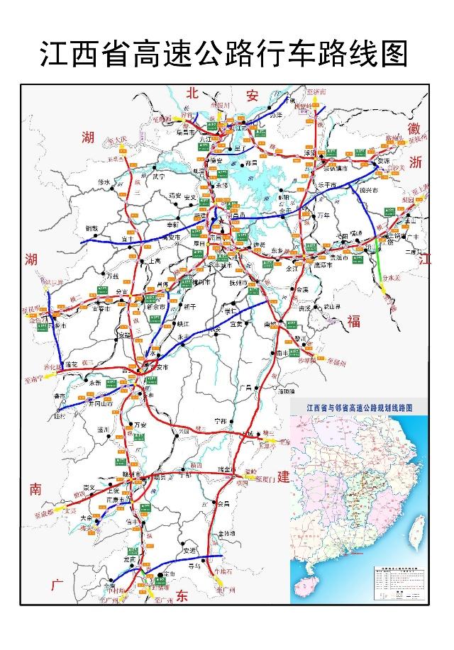 江西省高速公路规划图-全南资讯-搜狐博客