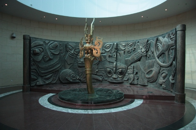 四川广汉 三星堆青铜面具