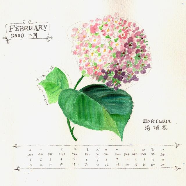 边城小镇的手绘月历(零玖年二月)