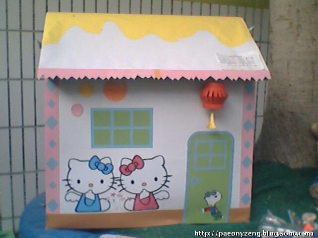 [原创]环保亲子手工作品———小房子