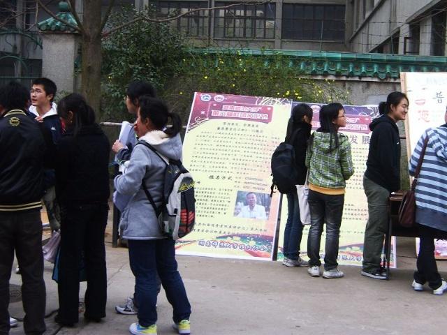 客3.15 与湖南师范大学法学院维权协会合作