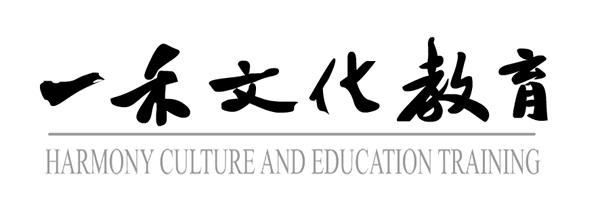"""呕心之作----""""吉林工商教广州招考_广州自考成绩查询院""""校徽字体"""