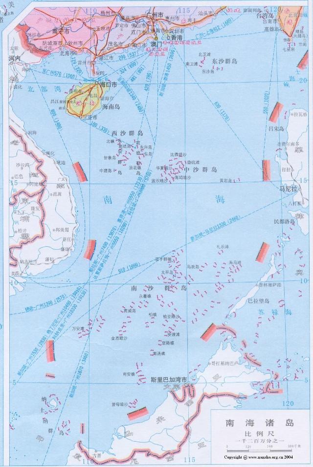 关于中国东海及南海诸岛屿被菲律宾等国占领的感想