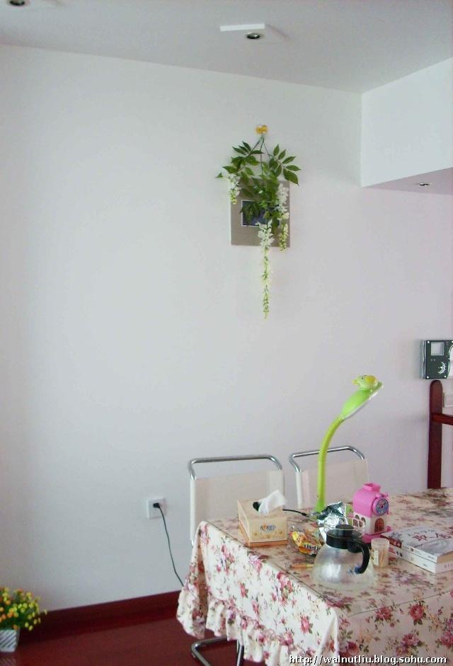绿色家园的相亲相爱树(手绘墙)-埃绘尔手绘装饰工作