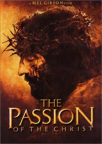 谁将耶稣钉在十字架上