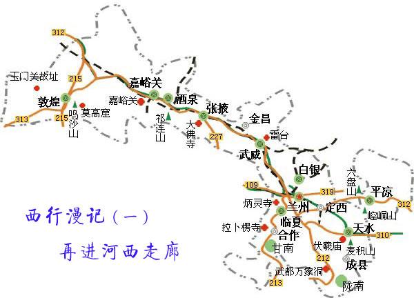 天水到青岛列车路线图