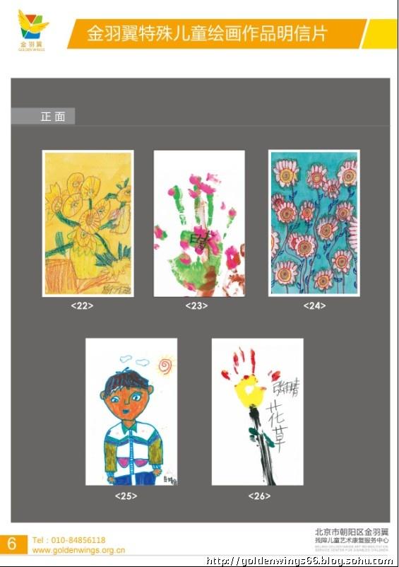 左下角的小男孩,是9岁康康的自画像