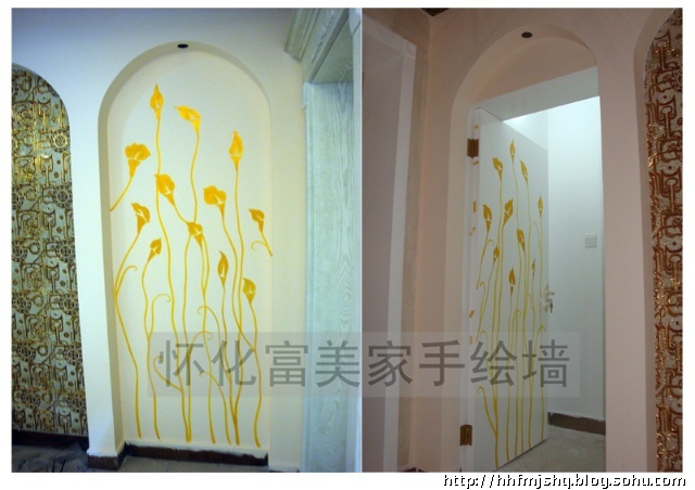 金色马蹄莲 - 怀化富美家手绘墙画艺的博客 - 我的搜狐; 怀化富美家
