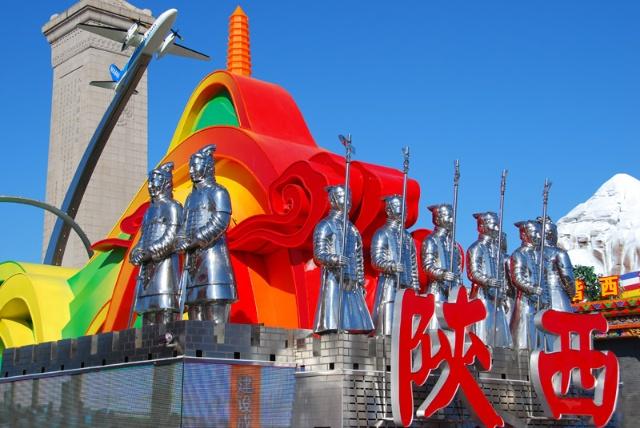 2009年的那个十月 国庆60周年零一天的天安门广场
